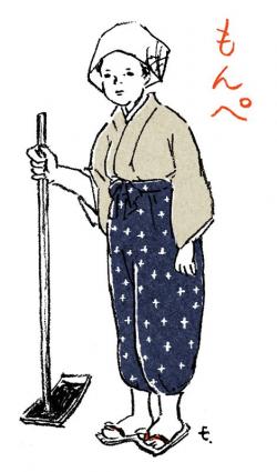 もんぺ and hippari traditional peasant/field clothing | Manor Verse ...