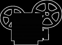 Projectors transparent PNG images - StickPNG