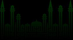 File:Shahada.svg - Wikimedia Commons