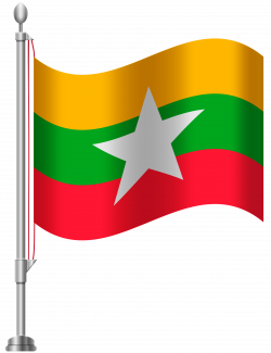 Myanmar Flag PNG Clip Art | PNG Pictures | Pinterest | Clip art and ...