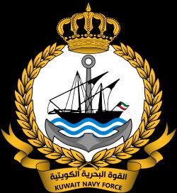Kuwait Naval Force - Wikipedia