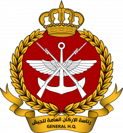 Chief of the General Staff (Kuwait) - Wikipedia