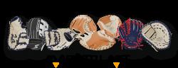 Custom Premium Leather Baseball and Softball Fielding Gloves ...