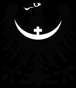 Eagle With Crescent And Cross Clip Art at Clker.com - vector clip ...