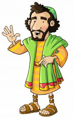 33-matay.gif (1600×2550) | Dibujos | Pinterest | Bible, Sunday ...
