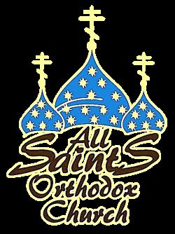 All Saints Orthodox Church - Eucharist