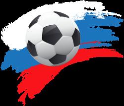 World Cup Russia 2018 Deco PNG Clip Art Image | clipart | Pinterest ...