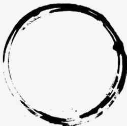 Brush Circle Creative, Brush Ring, Black, Ink Marks PNG Image and ...