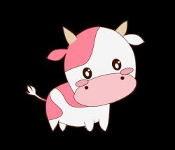 Chibi Cow | Cute | Pinterest | Chibi, Cow and deviantART