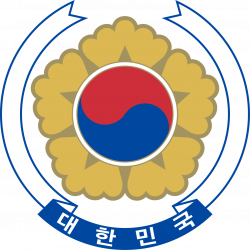 List of political parties in South Korea - Wikipedia