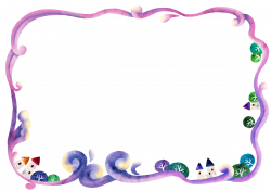 28+ Collection of Fairy Tale Clipart Border | High quality, free ...