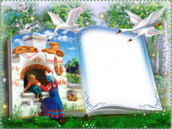 Transparent Kids Fairy Tale World PNG Photo Frame | Gallery ...