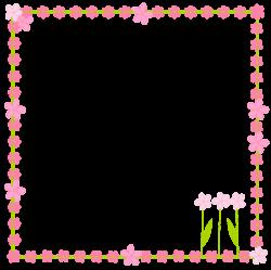 free digital flower border scrapbooking elements - Clipart Rahmen ...