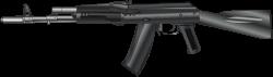 Clipart - AK-47 Kalashnikov rifle