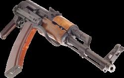 Gun Ak 47 File PNG Clipart - 10306 - TransparentPNG