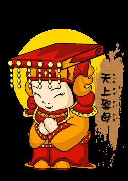 韓湘子 - Hán Xiāng Zi | Cute Immortals | Pinterest | Drawings