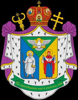 Ukrainian Greek Catholic Church - Wikipedia
