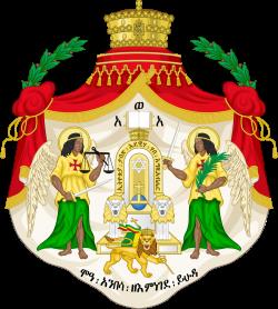 Emperor of Ethiopia - Wikipedia