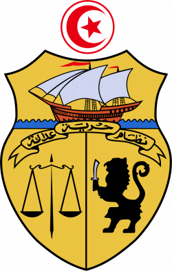 Coat of arms of Tunisia - Wikipedia