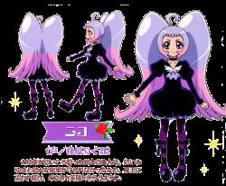 Nico | Pretty Cure Wiki | FANDOM powered by Wikia