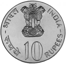 India-Republic 10 Rupees KM 192 Prices & Values | NGC