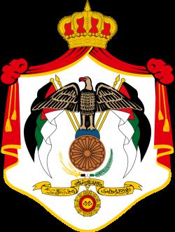 Jordanian general election, 2016 - Wikipedia
