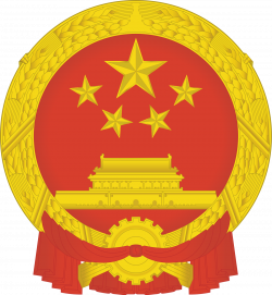 Politics of China - Wikipedia