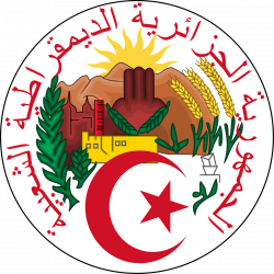 Constitution of Algeria - Wikipedia