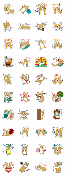 This sticker is full covering charms of the Corgi! When you have the ...