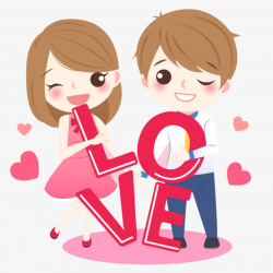Lovely Couple, Cartoon, Jane Pen, Word Art PNG Image and Clipart for ...