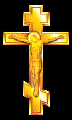 Cross Crucifix Clip art - Gold Cross PNG Clipart png ...