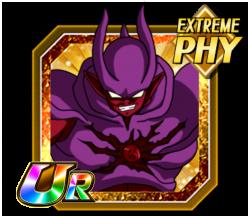 Demon of Pure Evil Super Janemba (Xeno) | DB-Dokfanbattle Wiki ...