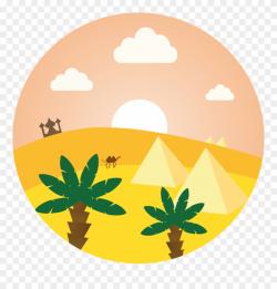 Desert Clipart Arab Desert - Illustration - Png Download ...
