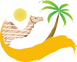 Sahara Desert Clipart at GetDrawings.com   Free for personal use ...
