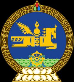 File:State emblem of Mongolia.svg - Wikipedia