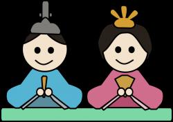Clipart - Doll's Day - Hinamatsuri