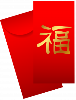 Chinese Envelope PNG Clip Art - Best WEB Clipart