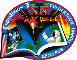 Expedition 3 - Wikipedia