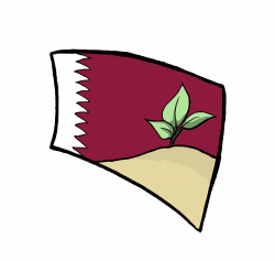 A platform to educate Qatari youth about climate change | Pinterest ...