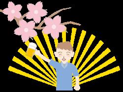 Hanami - a toast | Free illustrations | Seasonal relations | Site ...