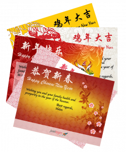 6 Ways to Celebrate Chinese New Year in the Office | Justlogin