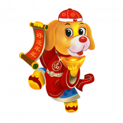 chinese new year,2018,dog,happy new year,spring festival | Happy ...