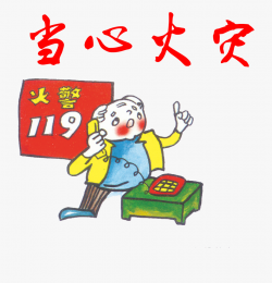 Firefighter Clipart Fire Protection - 逃走 卡通 #375252 ...