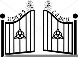 Open Gate Clipart | Free Images at Clker.com - vector clip art ...