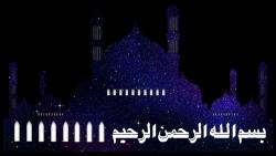 Ramzan – Art & Islamic Graphics | خطوط وزخارف اسلامية | Pinterest ...
