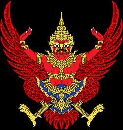 National symbols of Thailand - Wikipedia