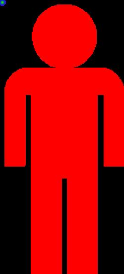 Human Icon Red Clip Art at Clker.com - vector clip art online ...