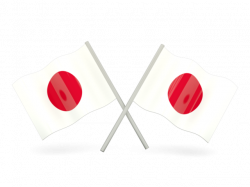 Japan Flag PNG File | PNG Mart