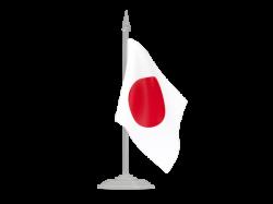 Japan Flag PNG Image | PNG Mart