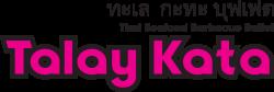 Talay Kata | Barbecue | Steamboat | Buffet | Mookata